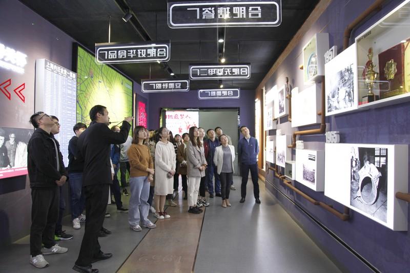 参观合肥市东部新中心建设规划展示馆2.JPG